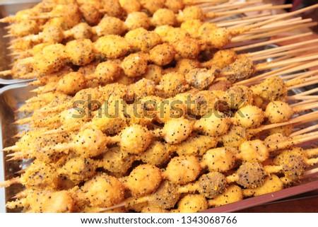 Prawns, is a traditional Oriental food. #1343068766