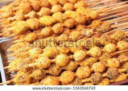 Prawns, is a traditional Oriental food. #1343068769