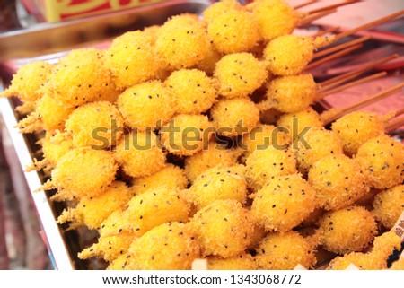 Prawns, is a traditional Oriental food. #1343068772
