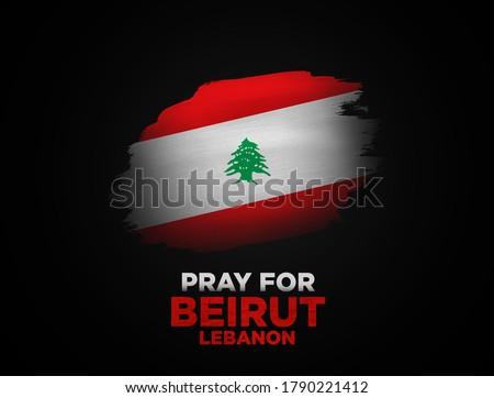 Pray for Lebanon. Pray for Beirut in dark background. Lebanon flag on dark background. Massive explosion on Beirut. concept of praying, mourn, humanity and peace. pray for lebanon concept.