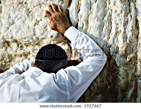 Prayer at the wailing wall (western wall), Jerusalem, Israel