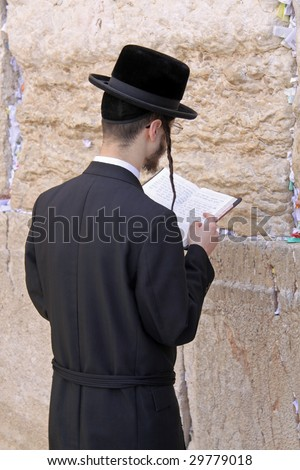 Prayer at the Western Wall in Jerusalem.Israel