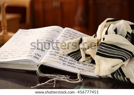 Prayer shawl - Tallit Jewish religious symbol and Jewish Prayer Stockfoto ©