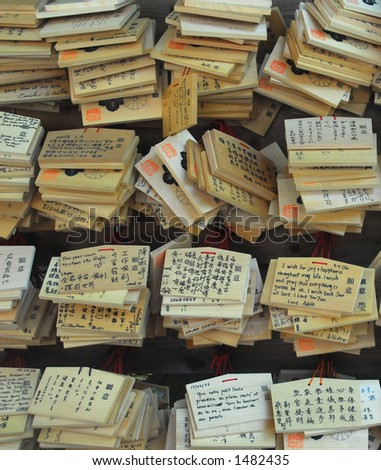 Prayer tablets - Japan