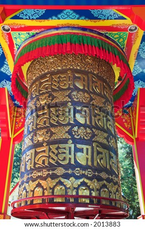 Prayer wheel at Land of Medicine Buddha