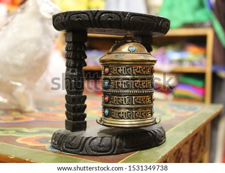 Prayer wheel. Om Mani Padme Hum