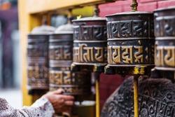 Prayer wheels at Boudhanath Stupa in Kathmandu, Nepal
