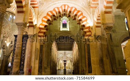 Praying Hall of the Mezquita near the Mihrab, Cordoba, Andalusia, Spain
