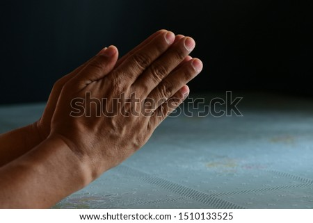 Praying hands of a man with faith in religion #1510133525