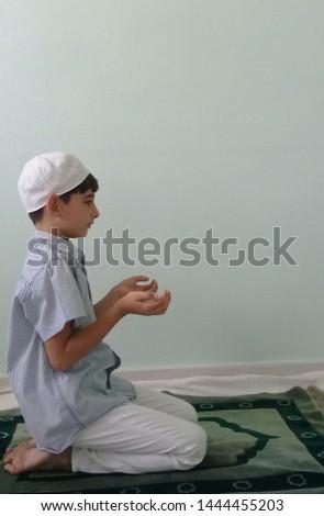 Praying Little Boy Praying Child  #1444455203