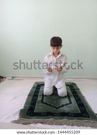 Praying Little Boy Praying Child  #1444455209