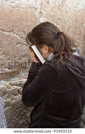 Praying women at the Wailing Wall in Jerusalem.