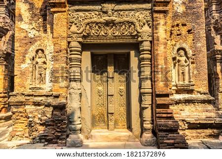 Preah Ko temple in complex Angkor Wat in Siem Reap, Cambodia in a summer day Zdjęcia stock ©