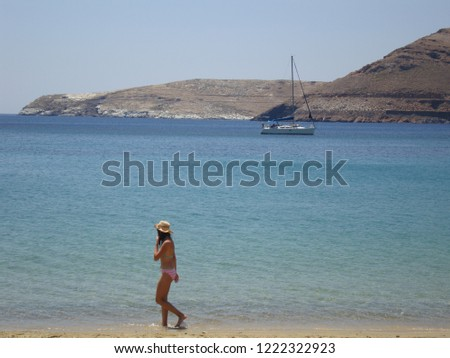 Precious moments and memories of  holidays in the Greek Islands #1222322923