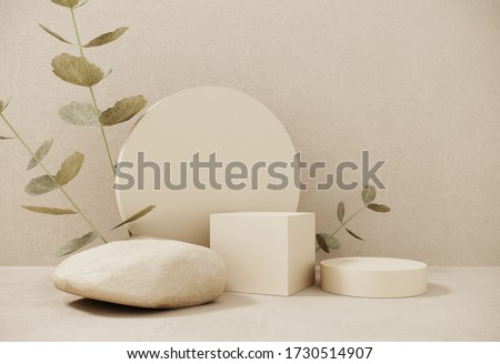 Premium podium made of paper on pastel background with plant branches,leaves,pebbles and natural stones.Mock up for the exhibitions,presentation of products, therapy, relaxation and health -3d render. Photo stock ©