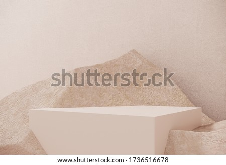 Premium podium made of paper on pastel background with plant branches,leaves,pebbles and natural stones.Mock up for the exhibitions,presentation of products, therapy, relaxation and health -3d render. stock photo