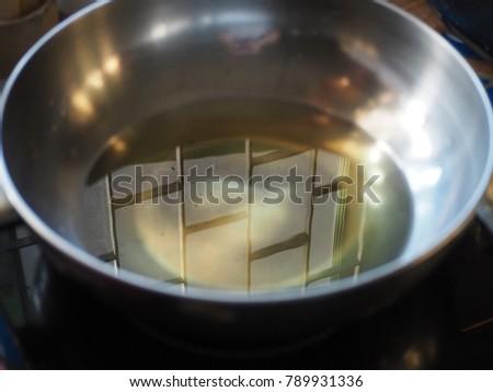 prepaee oil for fried banana with black sesame. #789931336