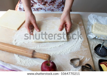 Preparation of pastry from puff pastry #1064770211