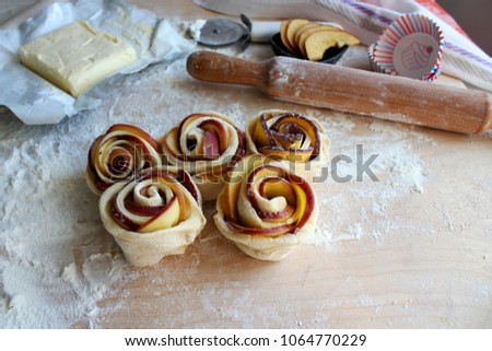 Preparation of pastry from puff pastry #1064770229