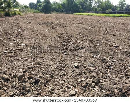 Preparation of the area, making the area in a condition that is convenient to use the farming tools Such areas may be forest areas. Wilderness Who had previously planted other crops
