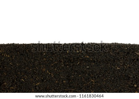 Prepare the soil for planting. Organic fertilizer and  soil  texture background. Cross sectional.   side view.  #1161830464