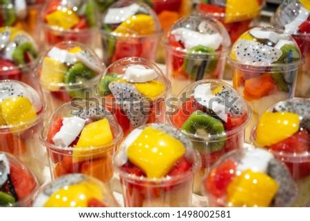 Prepared fruit salad pots to take away #1498002581