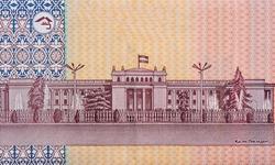 Presidential Palace on Prospekt Rudaki. National Flag of Tajikistan. Portrait from Tajikistan 100 Somoni 1999  Banknotes.