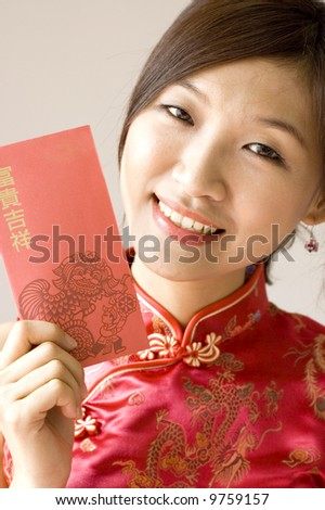 pretty asian with cheongsam wear