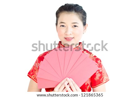 pretty chinese young woman holding red bags for happy chinese new year.
