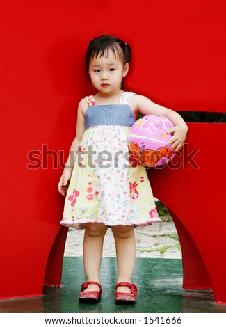 Photo Girl Korea on Pretty Korean Girl Stock Photo 1541666   Shutterstock
