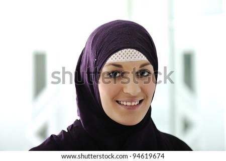 Pretty young Asian Muslim woman
