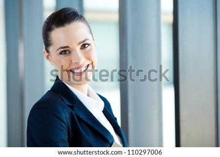 pretty young businesswoman closeup portrait