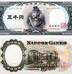 Prince Shotoku-taishi (Umayato), Portrait from Japan 5000 Yen 1950 Banknotes.