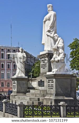 Princess Olga monument. Apostle St. Andrew, Princess Olga, St. Cyril and St. Methodius. Monument is placed on Mikhailovska square across Archangel Michael Gold-domed cathedral. Kiev, Ukraine, Europe