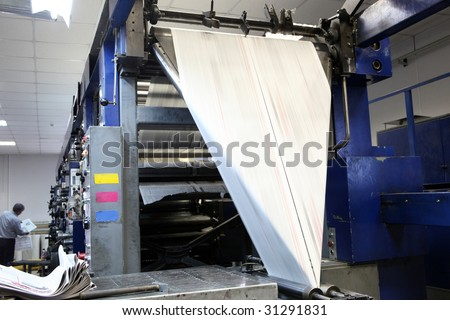 Print machine prints the newspaper