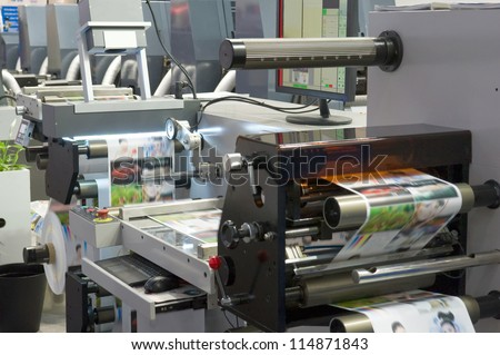 Printing machine - stock photo
