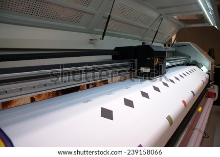 Printing press - Large format printer