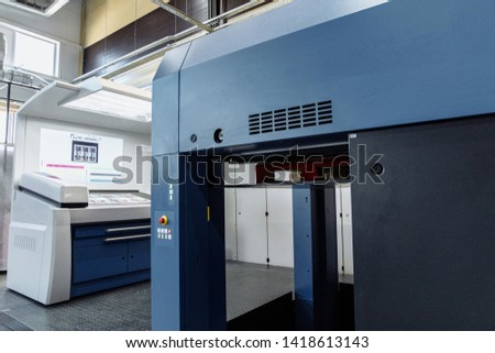 Printing presses at work in the printin
