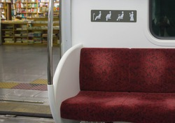priority seat in metro subway, Red seat in the subway