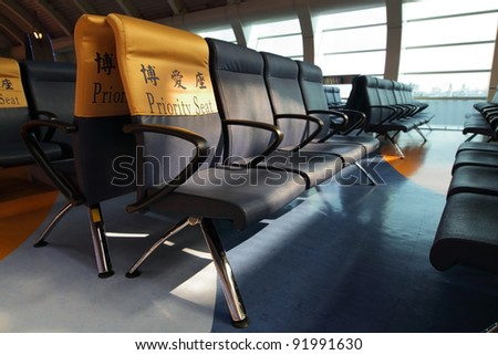 Priority Seating in airport