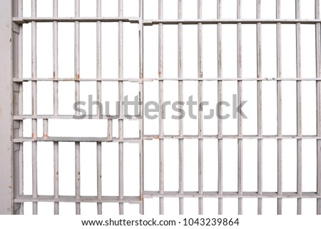 Prison bars isolated on white background Сток-фото ©