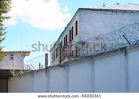 prison building behind the wall
