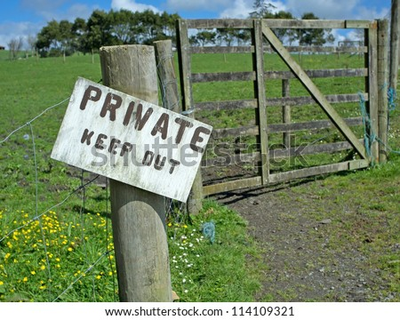 Private Keep Out Warning