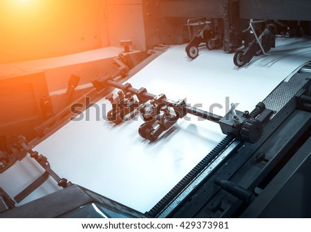 process in a modern printing house, offset printing.