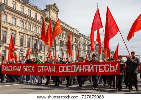 "Procession of workers with the slogan of the October Revolution of 1917. ""Workers of all countries, unite!"" May 1, 2017 in St. Petersburg, Russia"