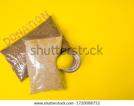 products are the first necessity on a yellow background Сток-фото ©