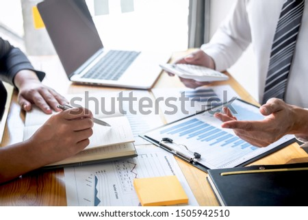 Professional Business partner discussing ideas planning and presentation project at meeting working and analysis at workspace, financial and investment concept, collaborative teamwork analyze data. #1505942510