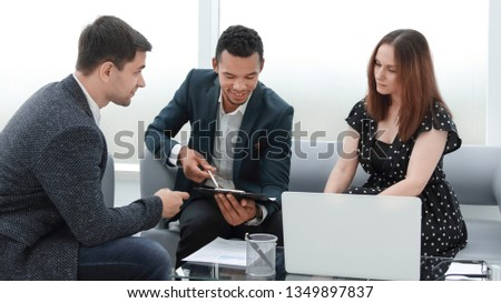 professional business team discussing new work plan. #1349897837