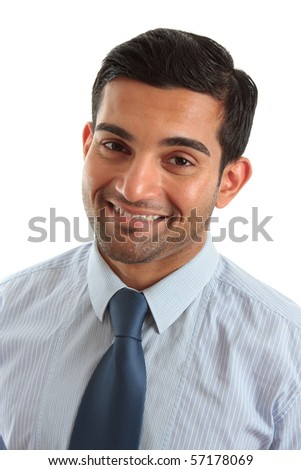 Professional businessman or other white collar worker, smiling in a friendly manner.
