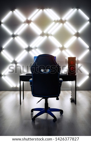 Professional gamer room with ultra powerful personal computer #1426377827